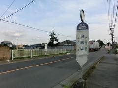 「白鍬口」バス停留所