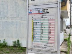 「六道」バス停留所