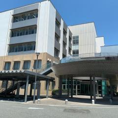 高知市保健所