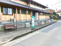 「王田」バス停留所