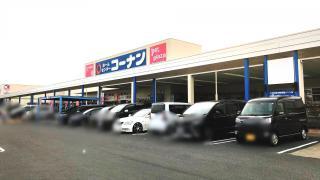 ホームセンターコーナンアドバンスモール松阪店