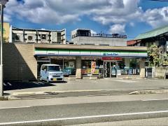 ファミリーマート 敦賀清水町店