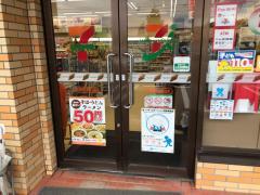 セブンイレブン 庄原西本町店