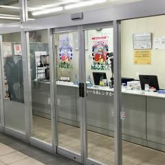 駅レンタカー帯広駅営業所