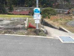 「烏原」バス停留所