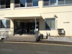 和田山税務署