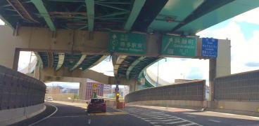 呉服町出入口(IC)
