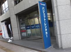 バジェットレンタカー新潟駅南口店