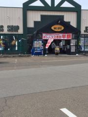 マックハウス秋田飯島店
