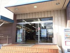 ヒマラヤスポーツ 茨木店