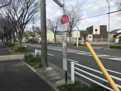 「平田口」バス停留所