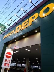 スポーツデポ 旭川永山店