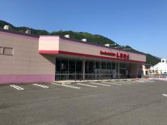 ファッションセンターしまむら 和田山店