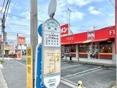 「栄和」バス停留所