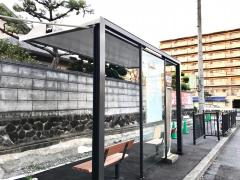 「富雄」バス停留所