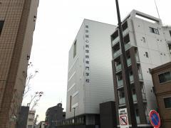 東京誠心調理師専門学校