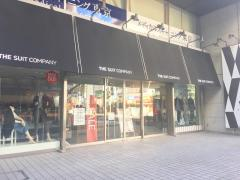 ザ・スーツカンパニー 日本橋店