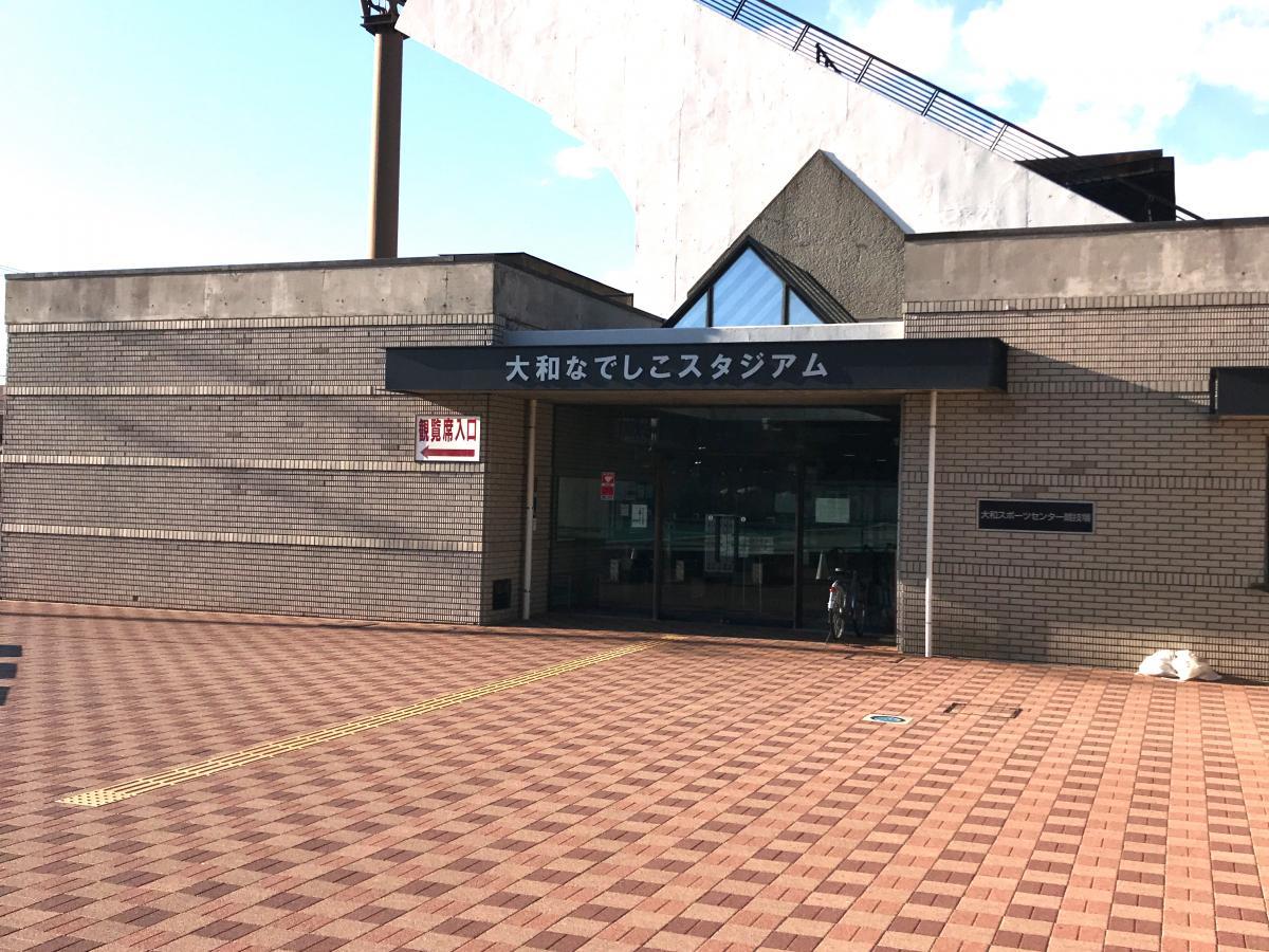 大和市大和スポーツセンター競技場
