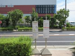 「市ケ洞」バス停留所