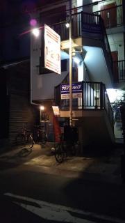 定食居酒屋1・2・3