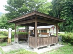 「秋古」バス停留所