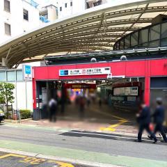 本郷三丁目駅