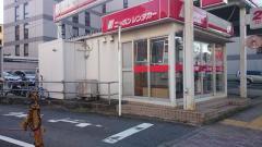 ニッポンレンタカー町田駅前営業所