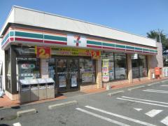 セブンイレブン 熊本灰塚店