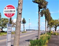 「刈谷総合運動公園」バス停留所