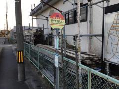 「静団地入口」バス停留所