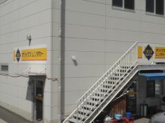 オリックスレンタカー新居浜店