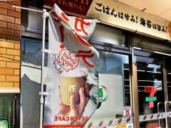 セブンイレブン 堺宿院店