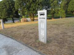 「総合科学博物館」バス停留所
