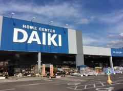 DCMダイキ 新居浜西店