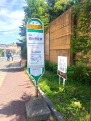 「ウェルシーズン浜名湖」バス停留所