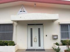 沖縄国際教会