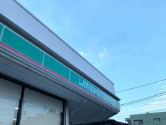 ローソンストア100 横浜瀬谷店