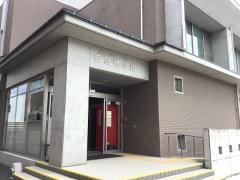 吉島体育館