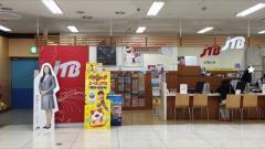 JTBイオン大野城店