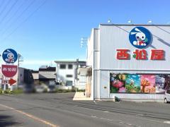 西松屋 横浜戸塚店