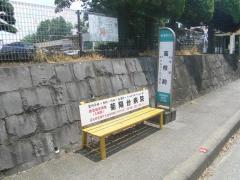 「大津高校前」バス停留所