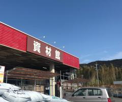 ホームセンタージュンテンドー 岩国インター店