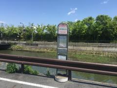 「滋賀運輸支局」バス停留所