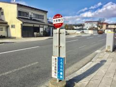 「大泉寺口」バス停留所