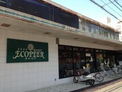 エコ・ピア薬円台店