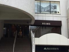 BEAMS松山