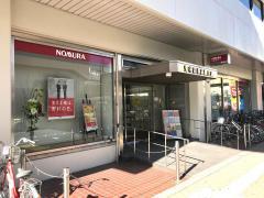 野村證券株式会社 高槻支店
