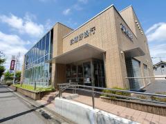 武蔵野銀行八潮支店