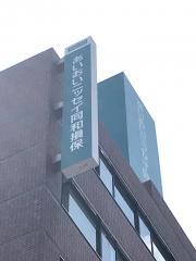 あいおいニッセイ同和損害保険株式会社 神奈川中央支店厚木支社