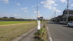 「中須」バス停留所